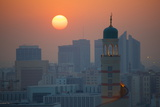 Kassem Darwish Fakhroo Islamic Cultural Centre at Sunset, Doha, Qatar, Middle East Photographic Print by Frank Fell