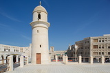 Minaret Near Waqif Souq, Doha, Qatar, Middle East Photographic Print by Frank Fell