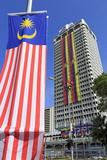 City Hall, Kuala Lumpur, Malaysia, Southeast Asia, Asia Photographic Print by Richard Cummins