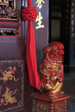Richard Cummins - Cheng Hoon Teng Temple, Melaka (Malacca), Malaysia, Southeast Asia, Asia Fotografická reprodukce
