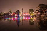 Reflections of Led Lighting in the Rain at Xiangji Temple, Hangzhou, Zhejiang, China, Asia Photographic Print by Andreas Brandl