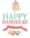 Happy Hanukkah Posters by Rebecca Peragine