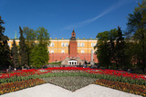 Alexander Garden and Arsenal Walls, Kremlin, Moscow, Russia Photographic Print by Green Light Collection