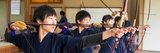 Archery Students Practicing at Japanese Archery Club, Singapore Photographic Print by  Panoramic Images