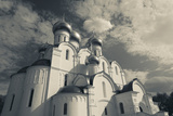 Low Angle View of the Uspenski Cathedral, Yaroslavl, Russia Photographic Print by Green Light Collection