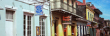 Restaurants Along Bourbon Street, French Quarter, New Orleans, Louisiana, USA Photographic Print by  Panoramic Images