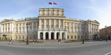 Facade of a Palace, Mariinsky Palace, St. Petersburg, Russia Photographic Print by  Panoramic Images