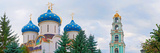 Low Angle View of a Monastery, Trinity Lavra of St. Sergius, Sergiyev Posad, Moscow, Russia Photographic Print by  Panoramic Images