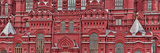 Low Angle View of a Museum, State Historical Museum, Red Square, Moscow, Russia Photographic Print by  Panoramic Images