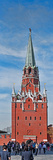 Tourists at Trinity Tower, Kremlin, Moscow, Russia Photographic Print by  Panoramic Images