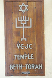 Beth Torah Jewish Temple in Ventura California Photographic Print