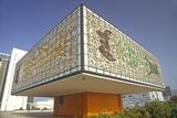 Bacardi Building, Miami, Florida Photographic Print