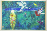 Painting by Marc Chagall, Marc Chagall Museum, Nice, France Photographic Print