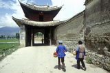 Village Gate to Bei Minority Village in Dali, Yunnan Province, People's Republic of China Photographic Print