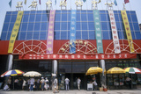New Department Store in Beijing in Hebei Province, People's Republic of China Photographic Print