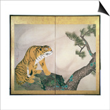 Tiger Screen, Japanese, 1781 (Ink, Colour and Gold on Paper) Art by Maruyama Okyo
