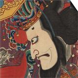 Detail of Two Kabuki Actors Prints by Torii Kiyomitsu II and Toyokuni III
