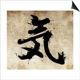 Spirit Tattoo Design, Japanese Kanji In Sepia Prints by  outsiderzone