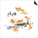 Chinese Dragon Fish Ink Painting. Translation: Abundant Harvest Year After Year Art by  yienkeat