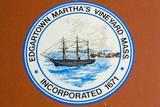 Marthas Vineyard Edgartown Official Town Sign Photo Poster Print Prints