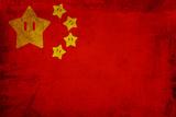 Super Star China Plastskilt