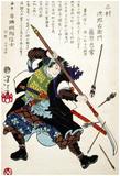 Ronin Fending Off Arrows, Japanese Wood-Cut Print Prints