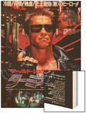 Japanese Movie Poster - Terminator Wood Print