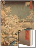 Le pont Taiko et la colline Yûshi à Meguro Wood Print by Ando Hiroshige