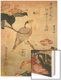 Gros-bec et mirabilis Wood Print by Katsushika Hokusai