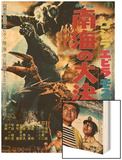 Japanese Movie Poster - Godzilla Vs. the Sea Monster Wood Print