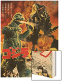Japanese Movie Poster - Godzilla Vs. the Smog Monster Wood Print