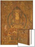 """Vénération de Guanyin """"secourable aux douleurs"""" () ; Buddha cosmique Vairocana () Wood Print"""