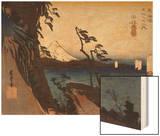 Yui, le col de Satta Wood Print by Ando Hiroshige