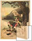 Hideyoshi Blowing a Conch Shell, from '100 Phases of the Moon' Posters by Tsukioka Kinzaburo Yoshitoshi