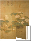 Lotus Pond, 1726 Wood Print by Hua Yan