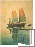 Morning, from a Set of Six Prints of Sailing Boats Wood Print by Yoshida Hiroshi