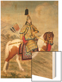 The Qianlong Emperor in Ceremonial Armour on Horseback Wood Print by Giuseppe Castiglione