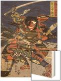 The Samurai Warriors Ichijo Jiro Tadanori and Notonokami Noritsune, Japanese Wood-Cut Print Wood Print by  Lantern Press