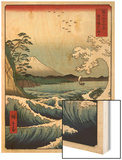 View from Satta Suruga Wood Print by Ando Hiroshige