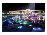 Dendra Park Almaty Kazakhstan Print