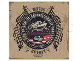 Motor Spirit RetroIllustration Prints