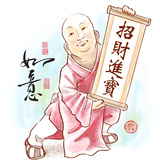 Chinese Little Monk Presenting Scroll with Chinese New Year Wishes Photographic Print by  yienkeat