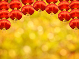 Chinese Red Lantern Decoration in Yellow Background Photographic Print by  sevenke