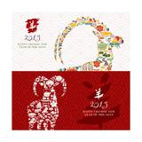 Chinese New Year of the Goat 2015 Icons Greeting Cards Set Prints by  cienpies