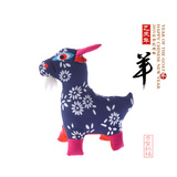 Chinese Goat Toy on White Background, Word for Goat , 2015 is Year of the Goat Prints by  kenny001
