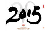 Chinese Calligraphy for Year of the Goat 2015,Seal Mean Good Bless for New Year Prints by  kenny001