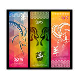 Chinese New Year of the Goat 2015 Colorful Banner Set Posters af cienpies