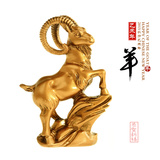 2015 is Year of the Goat,Gold Chinese with Calligraphy Mean Happy New Year. Translation: Sheep, Goa Poster by  kenny001