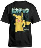 Pokemon - Pikka Grid T-Shirt