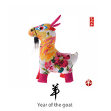 Chinese Goat Toy on White Background, Word for Goat , 2015 is Year of the Goat Photographic Print by  kenny001